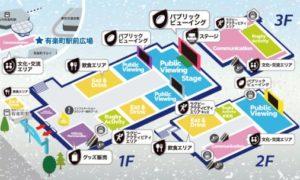 東京スポーツスクエアファンゾーンの混雑状況