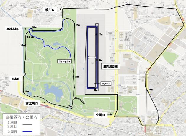 箱根駅伝予選会のコース図