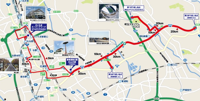 さいたま国際マラソン2019のコース図