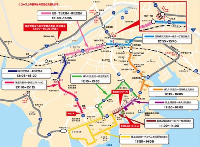 防府読売マラソン2019の交通規制図