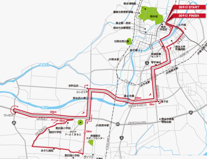 熊日30キロロードレース2020のコース図
