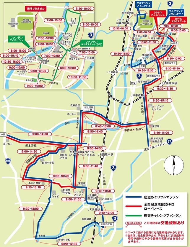 熊本城マラソン2020の交通規制図