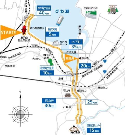 びわ湖毎日マラソン2020のコース地図