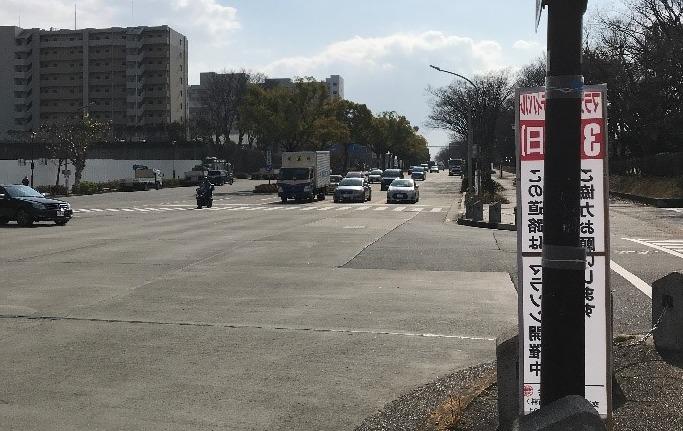 名古屋ウィメンズマラソンのコース 名城公園南交差点
